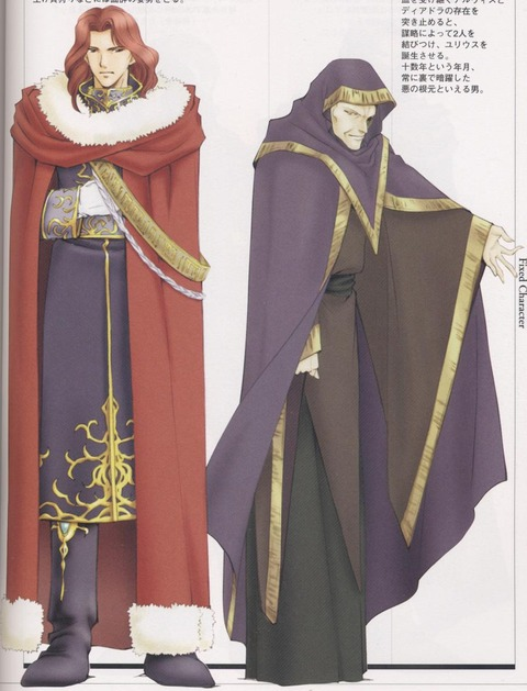 emperoralvis