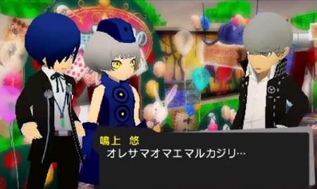personaQ_oresamaomaemarukajiri