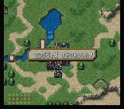 Map_Sigld_001